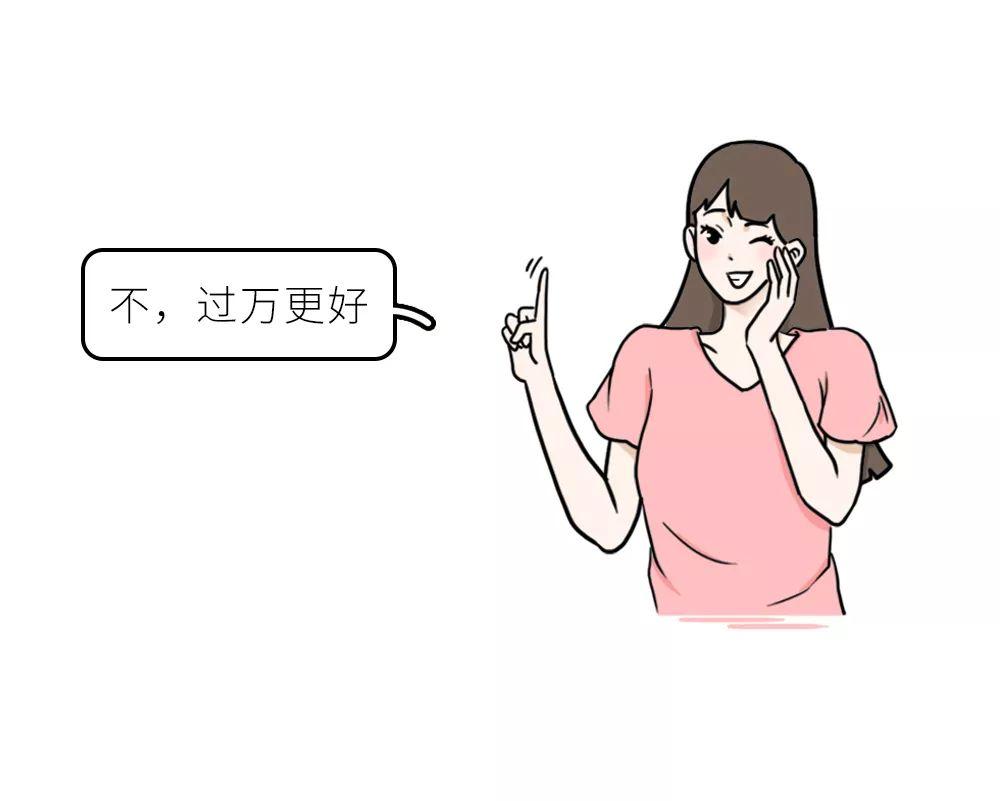 私密医生张鸿科普:女人外阴有多少种形状?不同女性的外... - 豆瓣