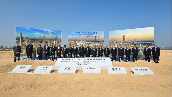 刚刚,德国巴斯夫在湛江东海岛狂砸100亿美金,生产工程塑料及TPU