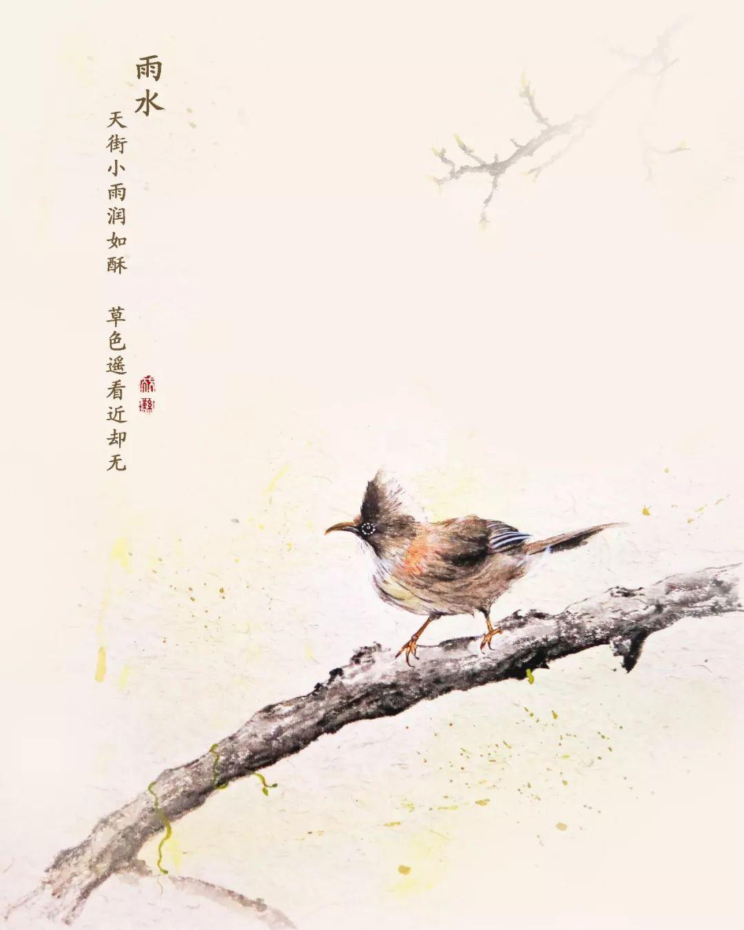 求北京赛车信誉群:谢琰:宋代子部文献中散文研究资料的特点及价值丨【斯文选刊】