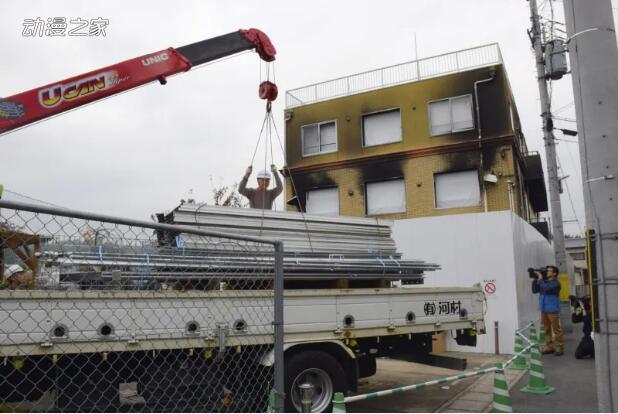 京都动画第一工作室开始拆除工作!预计明年春季完工_脚手架