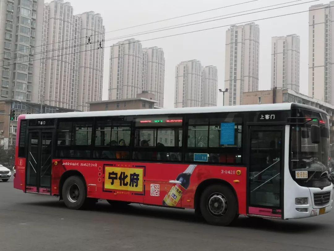 受许坦东街施工影响23路公交线路临时改... -太原手机搜狐焦点网