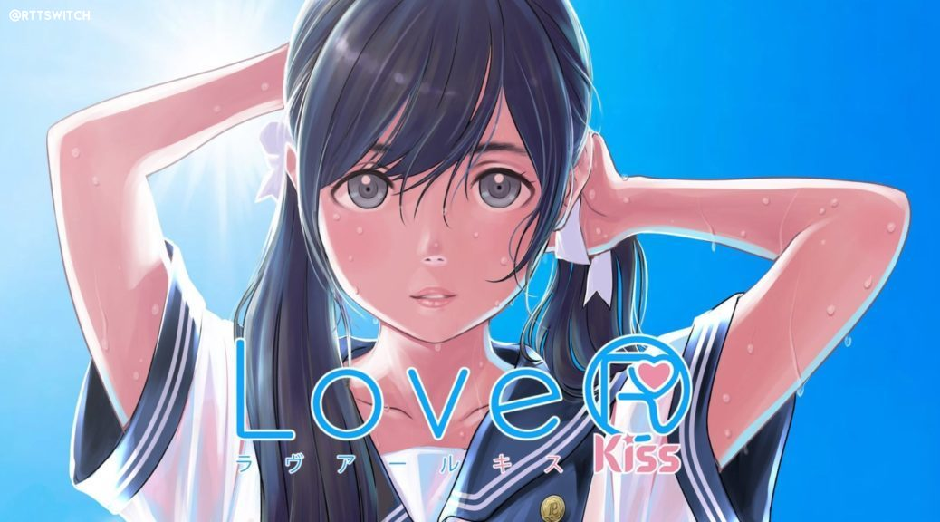 NS各種獨占福利!角川發布《LoveRKiss》版本區別