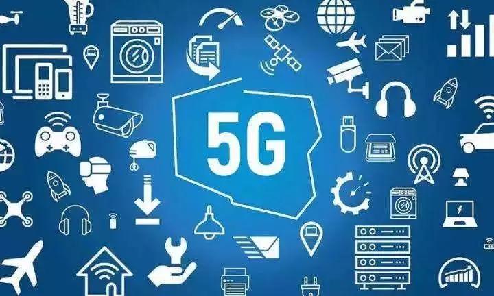 继意大利德国之后,法国将以21.6亿欧元拍卖国内5G频段