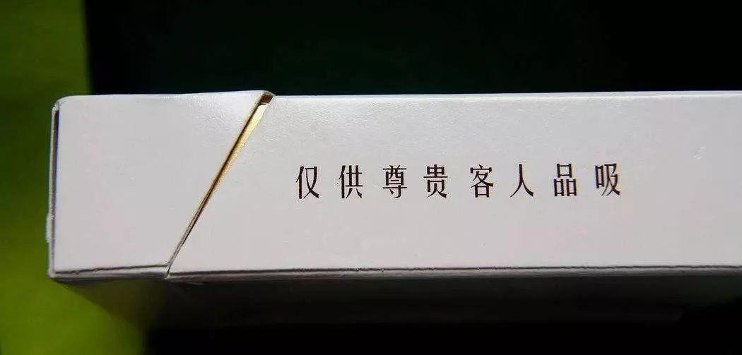 """义乌市委原常委受审,地域""""特色""""行贿手段曝光"""