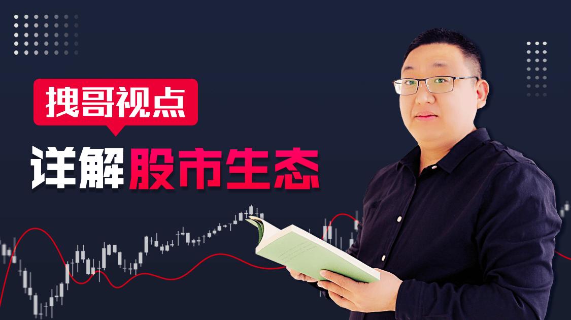 如何投资周期性股票?四季度触发信号有哪些?机构老手用心总结