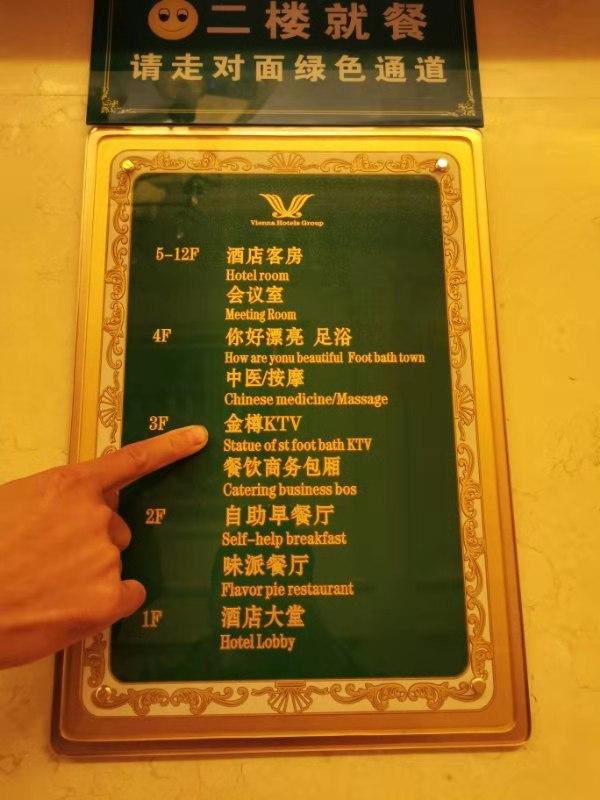 http://www.k2summit.cn/yishuaihao/1470869.html