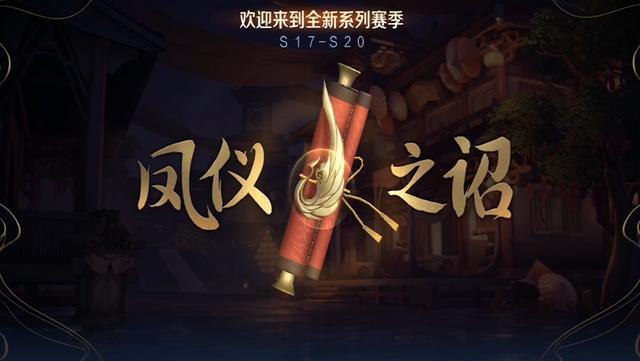 王者荣耀明日更新加强的武则天和杨玉环来了鲁班之道活动开启