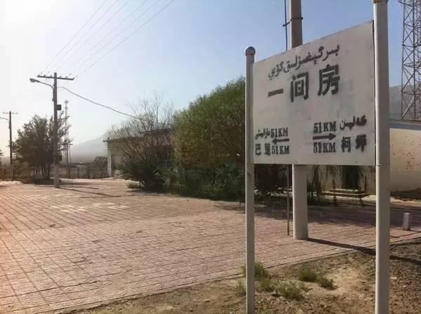 中国最奇葩的四大火车站名,你知道几个,游客:忍不住想笑