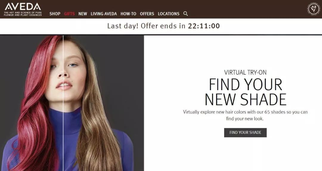 雅诗兰黛旗下品牌利用在线AR虚拟染发试色;优衣库推出穿搭app;玛氏推出素食巧克力 | 一周消费新闻Vol.61