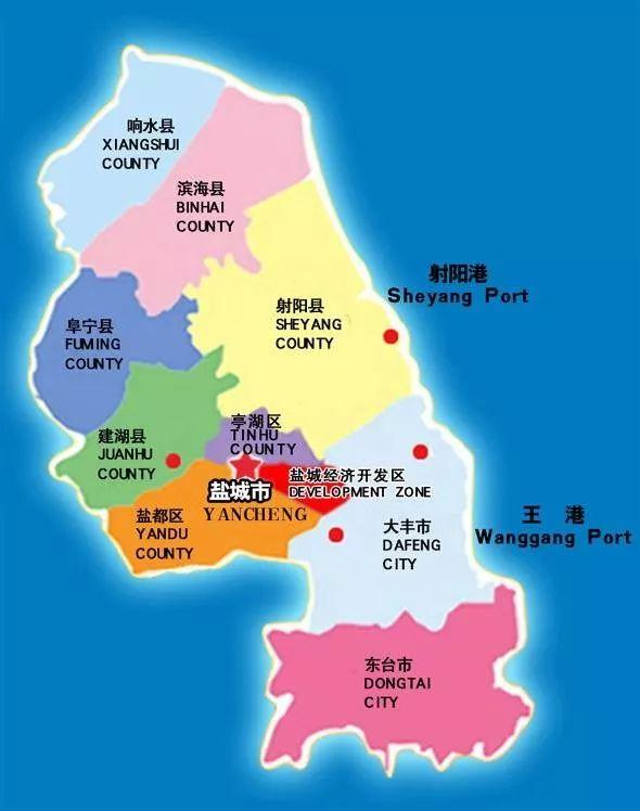 射阳县经济总量_射阳县副县长刘加模