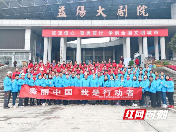 """益阳高新区开展""""美丽中国,我是行动者""""环保宣传活动"""