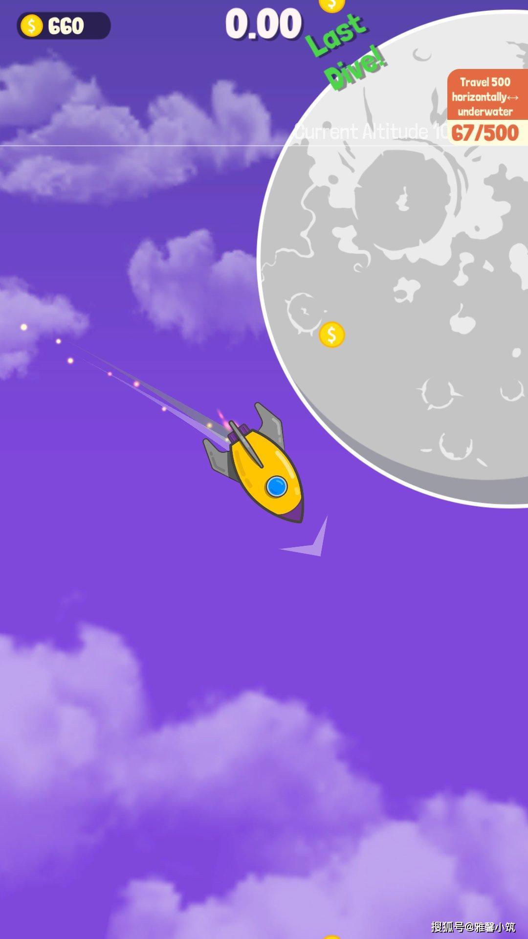 飞向宇宙的潜水艇《SubmarineJump!》旋转跳跃不停歇