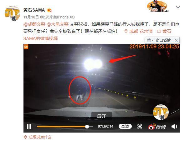 【热点】监控补光灯到底会不会影响驾驶安全?
