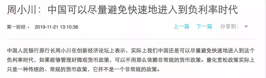 揭秘:決定2020年中國經濟走向的三大謎團(組圖)