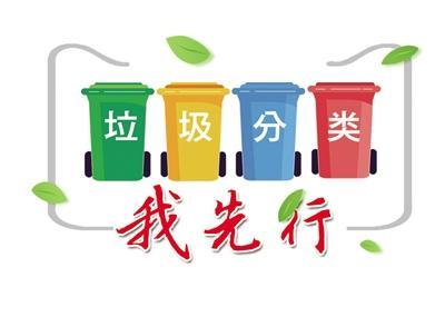 垃圾分类郑州中原区在行动 6句口诀教会您分类窍门