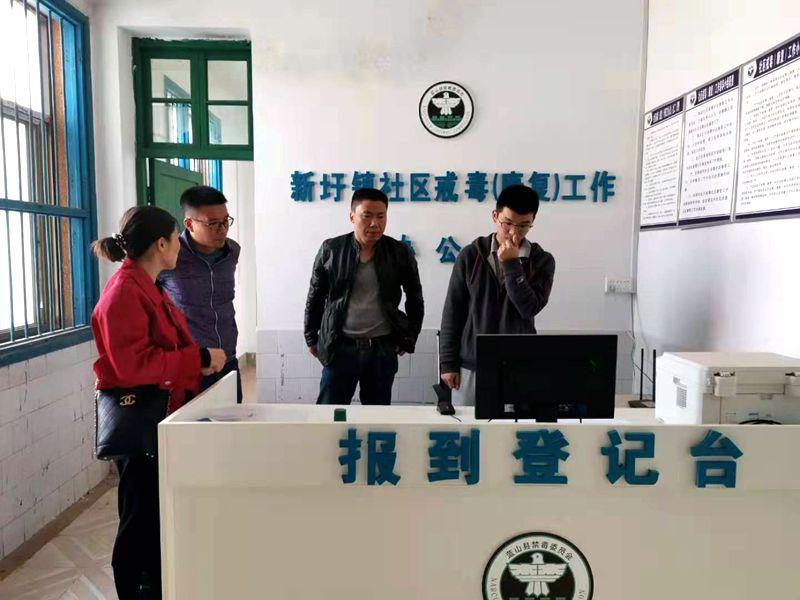 蓝山县:加强禁毒考核  确保创建成功