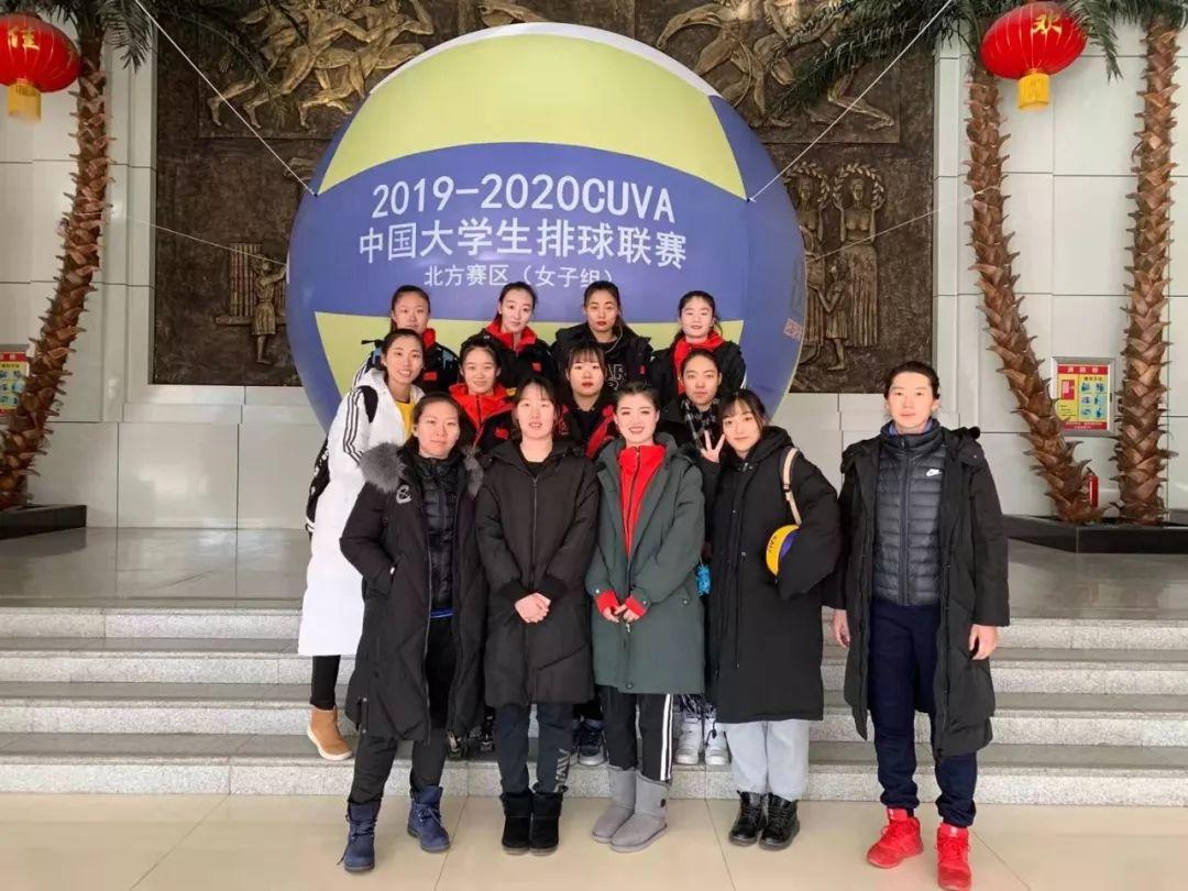 【聚焦中国大学生女子排球赛】参赛队伍陆续抵达我县