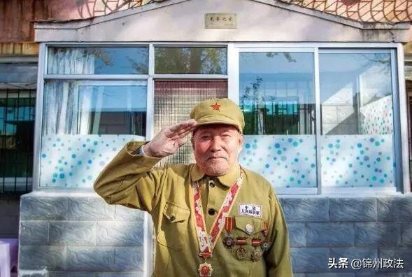 """辽宁省委授予张贵斌 """"辽宁省优"""