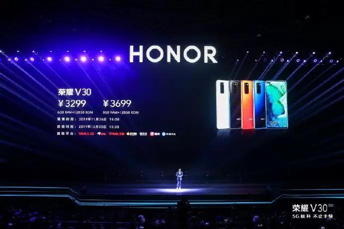 荣耀5G手机来了,价格大幅拉低,看看谁更急