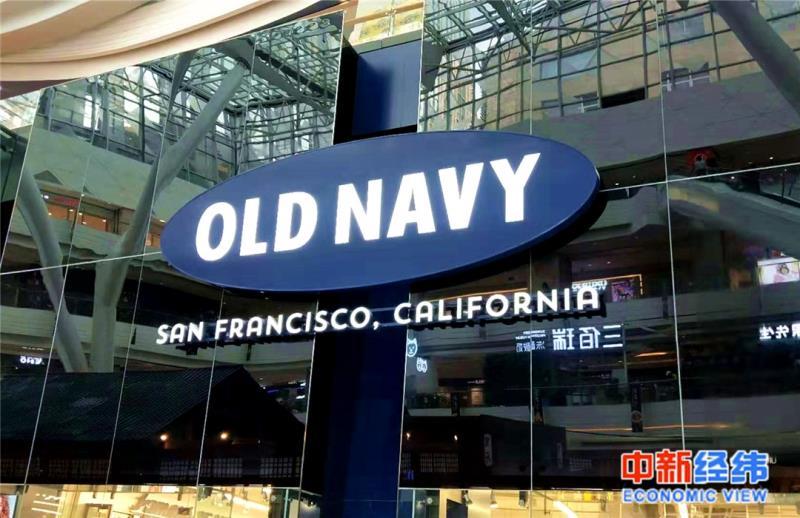 Gap子品牌OldNavy将撤出中国,专注北美市场发展
