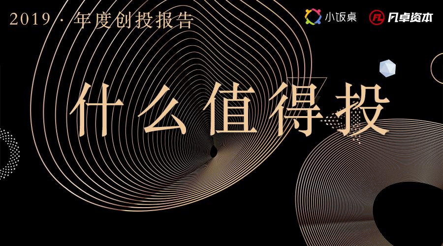 深圳实施个人破产两月:有人欠300万不愿申请