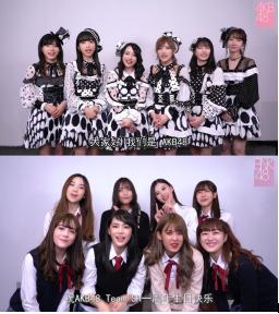 AKB48 Team SH一周年演唱会活力开唱