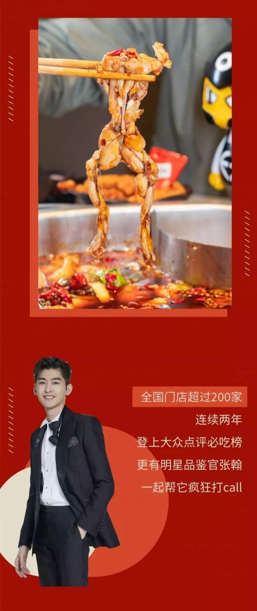 """5折私藏!龙华的「爆肉」鸡煲""""来袭""""~暖冬必备!"""