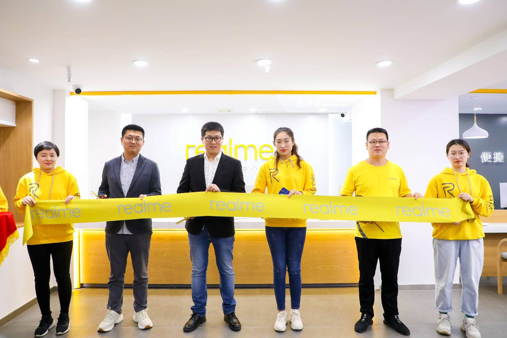 realme杭州首家线下服务直营店设立,未来全国...
