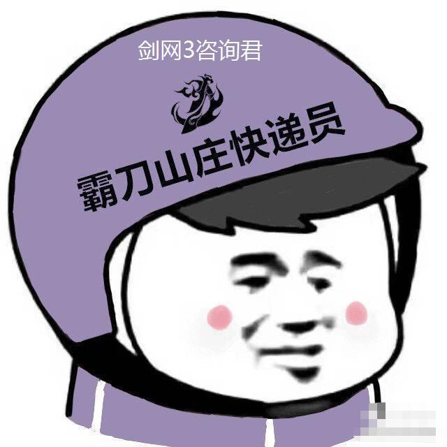 """劍網三:史上最慘官博君?競技場戰績凄慘被公開""""處刑"""""""