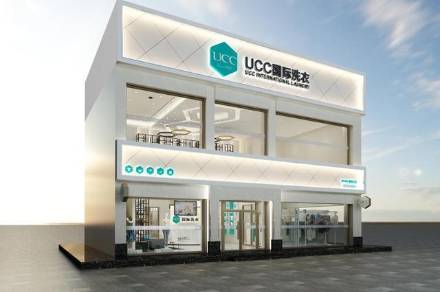 创业投资选干洗,干洗加盟首选UCC国际洗衣