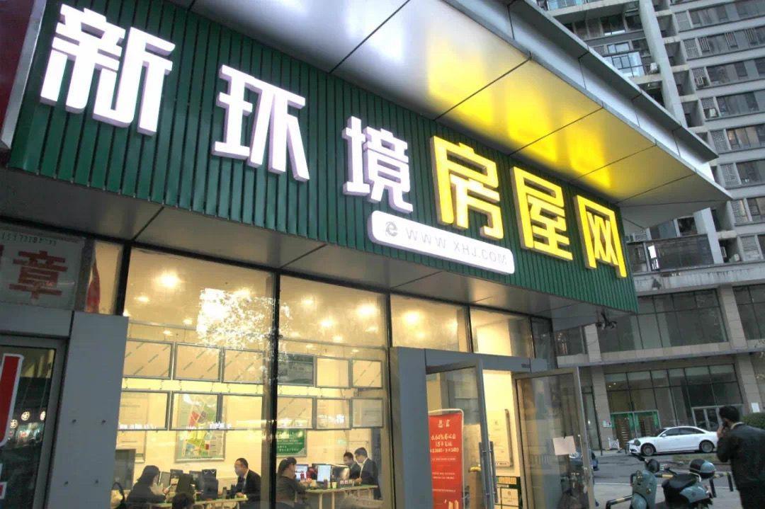 湖南一房产中介蹊跷自杀:涉事老板坐拥200家公司曾因偷税被罚150万