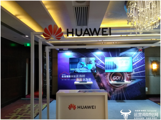 2019搜狐科技AI峰会探营  主持人竟是位AI美女