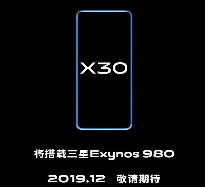 vivo X30 系列来了:潜望式超远摄+5G 双模