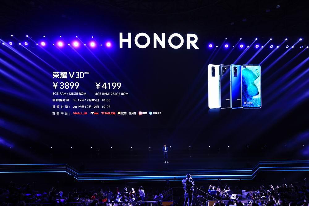 荣耀总裁赵明:明年新品大多为5G手机,价格下探至千元