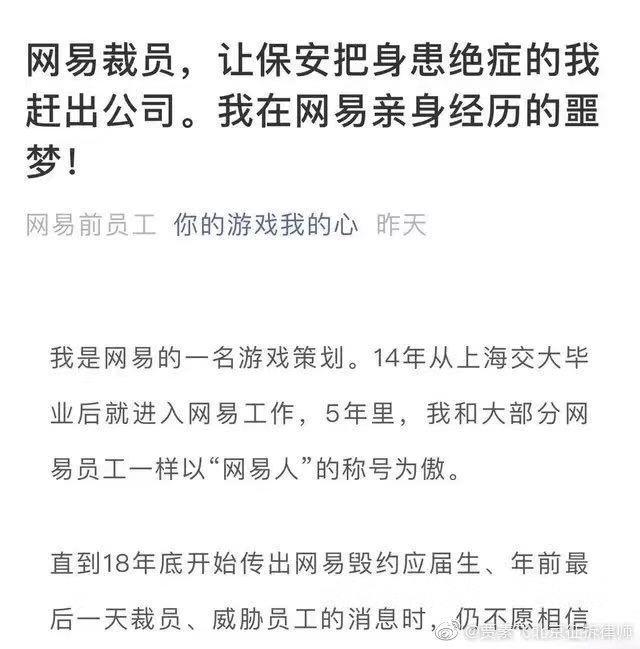 刘强东VS丁磊:你变了,你不再爱我了