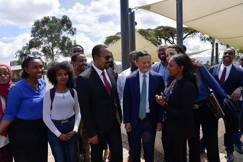 <b>阿里与埃塞俄比亚共建eWTP 马云助非洲新生代圆梦</b>