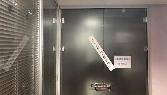 """维密秀或将停播【独家】西安""""喝风"""