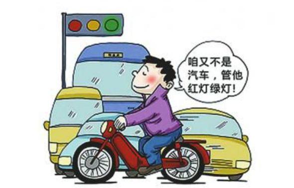 行人闯红灯要注意啦!都江堰市重点整治这些不文明交通违法行为!