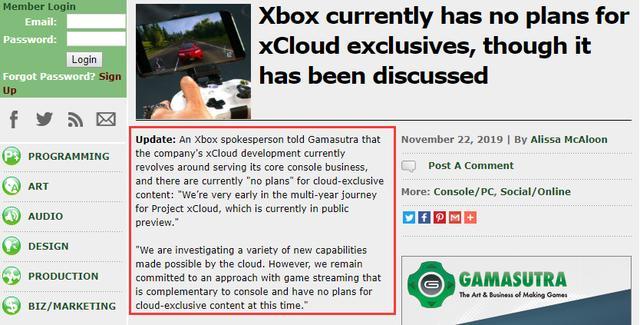xCloud獨占游戲?微軟再次聲明目前沒有開發計劃_服務