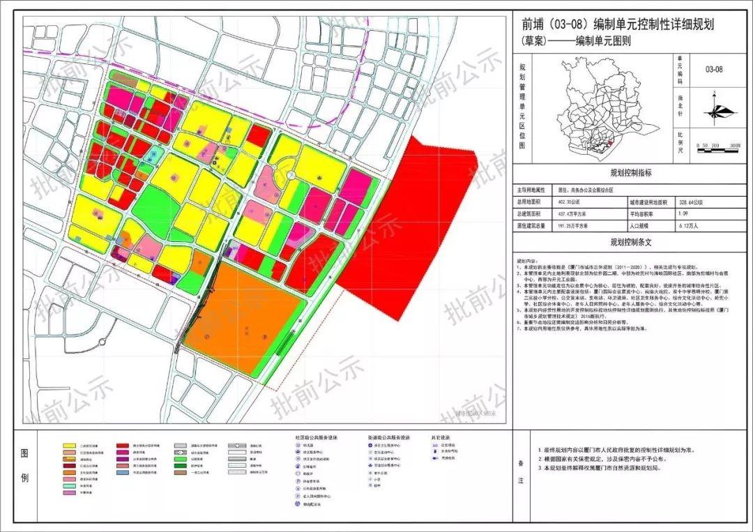 济源市坡头镇毛岭村总人口数_济源市坡头镇图片(2)