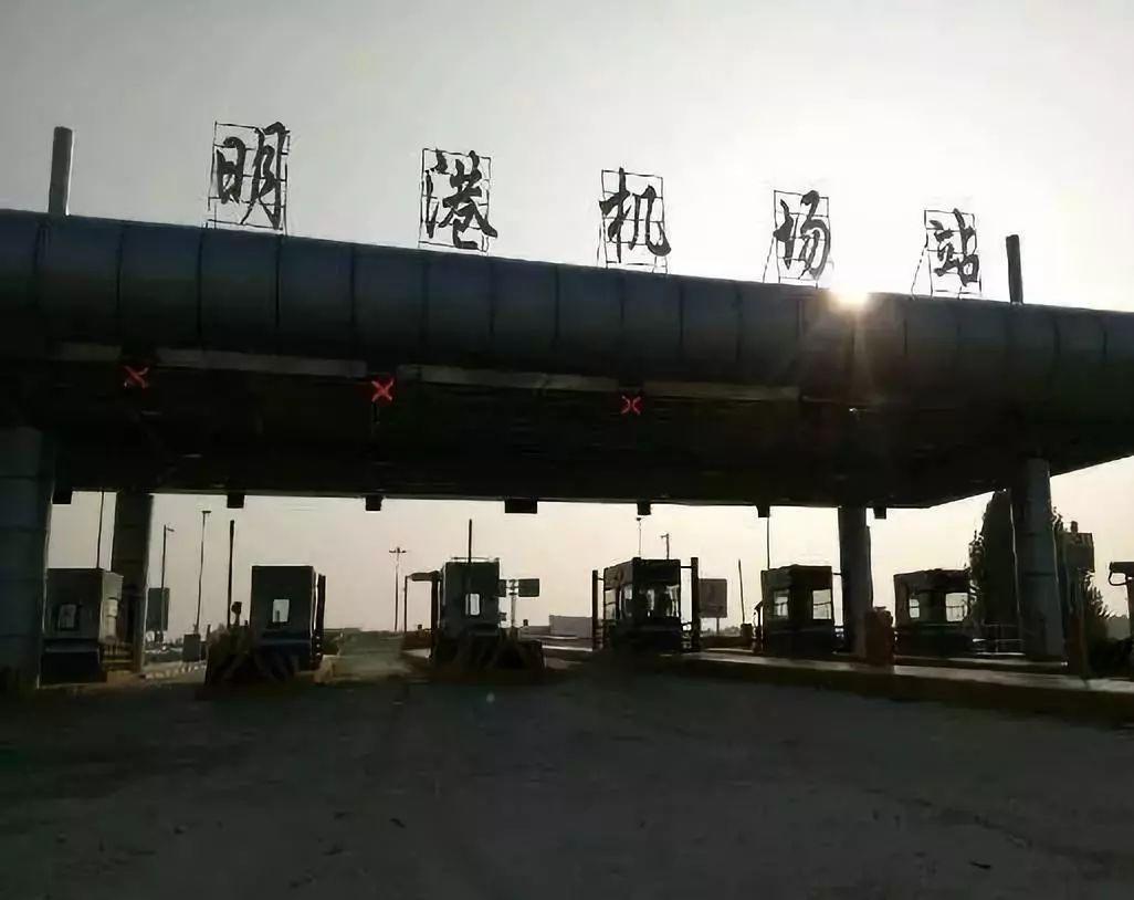 在确山境内为何叫信阳明港机场?原因终于揭晓