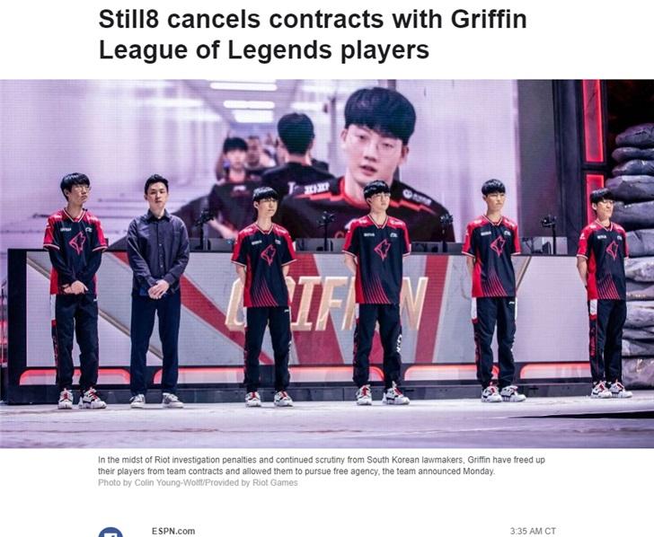 《英雄联盟》S9全球总决赛后,GRF全员成为自由人_Lehends