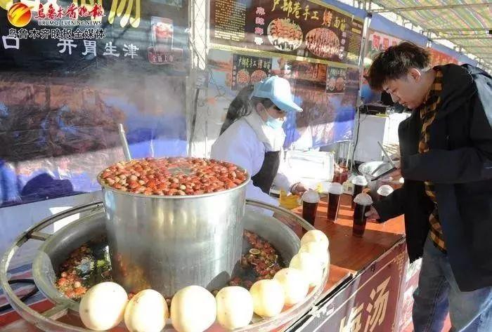乌鲁木齐南山美食节开幕,贯穿整个冬季,早去吃早爽