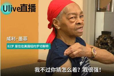 82歲奶奶打搶劫者 82歲奶奶靠什么徒手解決搶劫者?