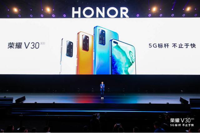 售价3299元起荣耀V30树立5G手机行业新标杆