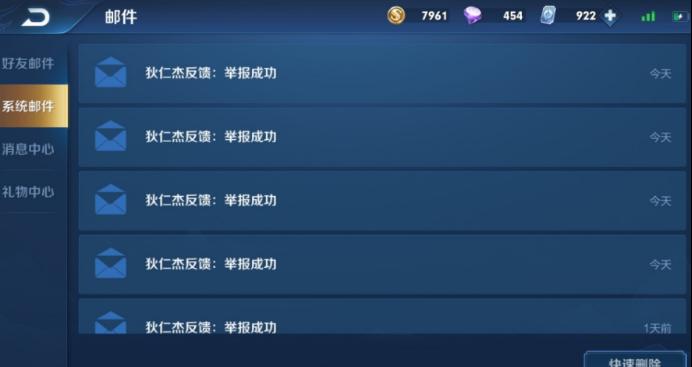 王者荣耀:手机里存着不舍得删的游戏截图,每张图都有一个故事