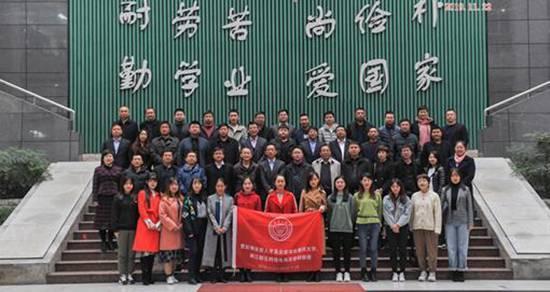 曹妃甸自贸人才及企业家跨境电商高级研修班在渝结束