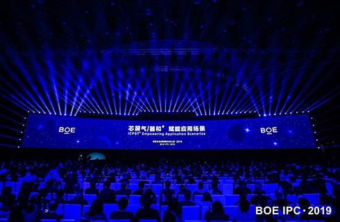 京东方定位为物联网公司,董事长要在智慧零售等领域扩大合作