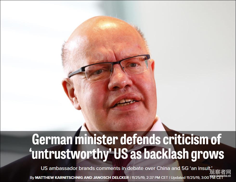 德部长为华为辩护时戳美国痛处,美大使怒称受辱