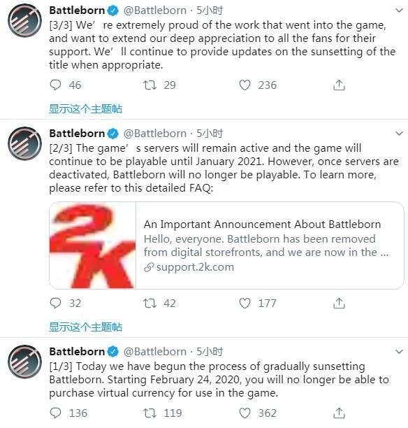 2K旗下FPS网游《为战而生》将停服曾为《无主3》提供灵感